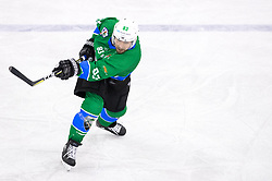 Matic Kralj of HK SZ Olimpija during ice hockey match between HK SZ Olimpija and HDD SIJ Acroni Jesenice in AHL - Alps Hockey League 2017/18, on October 25, 2017 in Hala Tivoli, Ljubljana, Slovenia. Photo by Matic Klansek Velej / Sportida