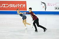 KELOWNA, BC - OCTOBER 26:  Feiyao Tang and Yongchao Yang of China compete in pairs free skate during Skate Canada International at Prospera Place on October 25, 2019 in Kelowna, Canada. (Photo by Marissa Baecker/Shoot the Breeze)