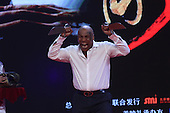 Mike Tyson in China