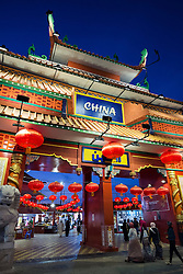 Ornate China pavilion at Global Village tourist cultural attraction in Dubai United Arab Emirates