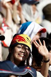 Motorsports / Formula 1: World Championship 2010, GP of Japan, japanese fan of Red Bull Racing