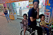 Father with children - Gyeongju - South Korea