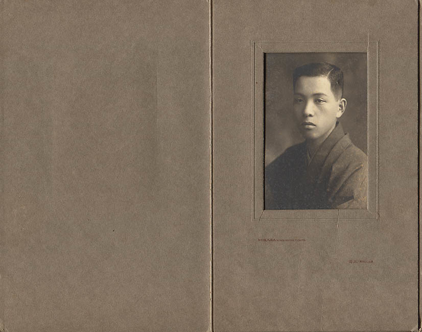 Photo by Nojima Yasuzo<br />