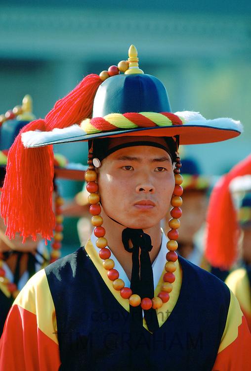 Ceremonial guard in South Korea