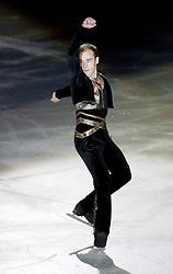 13.11.2010, Eishalle Liebenau, AUT, Icechallenge 2010, im Bild Maxim Shipov (ISR) bei der Icegala, EXPA Pictures © 2010, PhotoCredit: EXPA/ Erwin Scheriau