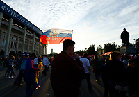 russian fans celebrate after the match near the Lenin statue<br /> Moscow 13-06-2018 Football FIFA World Cup Russia  2018 <br /> Foto Matteo Ciambelli/Insidefoto