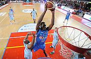 DESCRIZIONE : Mantova LNP 2014-15 All Star Game 2015 - Partita<br /> GIOCATORE : Paul Stephane Biligha<br /> CATEGORIA : schiacciata special<br /> EVENTO : All Star Game LNP 2015<br /> GARA : All Star Game LNP 2015<br /> DATA : 06/01/2015<br /> SPORT : Pallacanestro <br /> AUTORE : Agenzia Ciamillo-Castoria/R.Morgano<br /> Galleria : LNP 2014-2015 <br /> Fotonotizia : Mantova LNP 2014-15 All Star Game 2015
