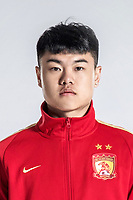 **EXCLUSIVE**Portrait of Chinese soccer player Yang Liyu of Guangzhou Evergrande Taobao F.C. for the 2018 Chinese Football Association Super League, in Guangzhou city, south China's Guangdong province, 8 February 2018.
