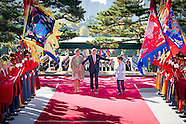 STATE VISIT TO SOUTH KOREA KING WILLEM ALEXANDER AND QUEEN MAXIMA DAY 1