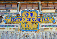 Maroc, Tanger, ancien theatre Cervantes // Morocco, Tangier (Tanger), Cervantes old theater