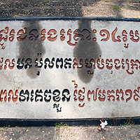 "Street 113, Boeng Keng Kang, Phnom Penh 3, Cambodia - The Tuol Sleng Genocide Museum (Khmer: ???????????????????????????????????????????) is a museum in Phnom Penh, the capital of Cambodia. The site is a former high school which was used as the notorious Security Prison 21 (S-21) by the Khmer Rouge regime from its rise to power in 1975 to its fall in 1979. Tuol Sleng (Khmer [tu?l slae?]) means ""Hill of the Poisonous Trees"" or ""Strychnine Hill"". Tuol Sleng was only one of at least 150 execution centers in the country, and as many as 20,000 prisoners there were killed."