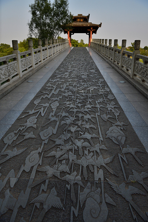 Magpie bridge, also called Love Bridge, East Lake Greenway park, Wuhan, Hubei, China