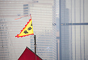 Yellow flag, Hong Kong Harbour