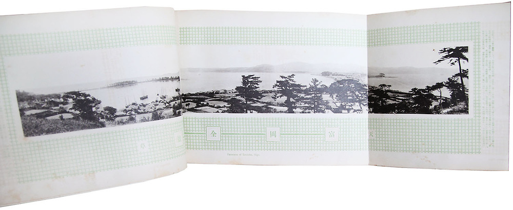 Ogawa Kazumasa<br /> The Excursion Photographs<br /> Set of three monthly issues <br /> 1915<br /> <br /> World travel journal published by Ogawa from 1915 titled &quot;The Excursion Photograph&quot;. This monthly journal was printed in multi-printing pages including collotype, photogravure and full color halftone gravure. Also each issue contains two or three page collotype gatefolds.This publication was published on the cusp of when the popular collotype printing method was waning and rotogravure and halftone printing was emerging. <br /> <br /> The issues offered here are March, April and May 1915 (Volume 2, issues 6,7 &amp; 8). They are kept in the original binder which is expandable for additional more issues. This binder has simulated alligator skin covers.<br /> <br /> Size: 11 7/8 in. x 8 5/8 in. ( 300 mm x 220 mm).<br /> Condition very good.<br /> <br /> Price &yen;20,000 JPY<br /> <br /> <br /> <br /> <br /> <br /> <br /> <br /> <br /> <br /> <br /> <br /> <br /> <br /> <br /> <br /> <br /> <br /> <br /> <br /> <br /> <br /> <br /> <br /> <br /> <br /> <br /> <br /> <br /> <br /> <br /> <br /> <br /> <br /> <br /> <br /> <br /> <br /> <br /> <br /> <br /> <br /> <br /> <br /> <br /> <br /> <br /> <br /> <br /> <br /> <br /> <br /> <br /> <br /> <br /> <br /> <br /> <br /> <br /> <br /> <br /> <br /> <br /> .