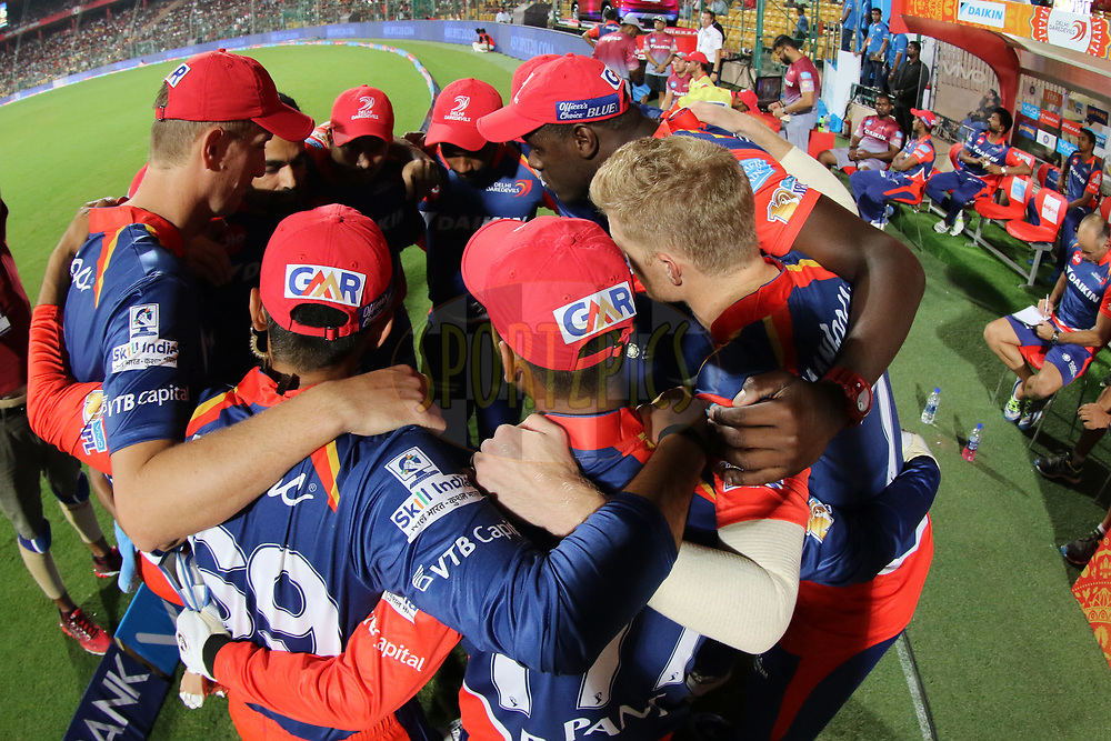 Delhi Daredevils players discussing during match 5 of the Vivo 2017 Indian Premier League between the Royal Challengers Bangalore and the Delhi Daredevils held at the M.Chinnaswamy Stadium in Bangalore, India on the 8th April 2017<br /> <br /> Photo by Faheem Hussain - IPL - Sportzpics
