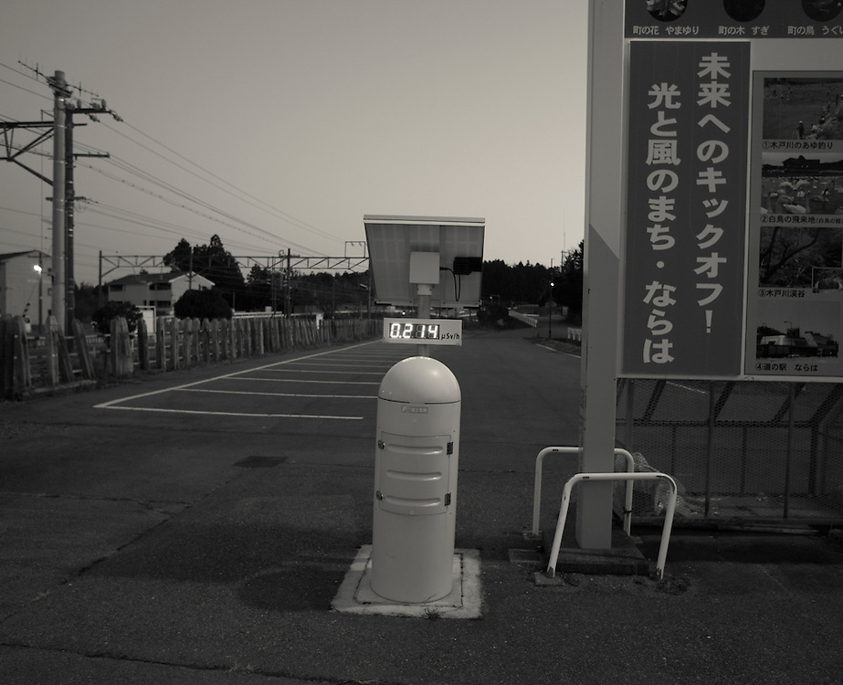 Radiation Monitor  Naraha Tatsuta rail station and bus stop parking lot.
