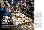 "TEARSHEET: ""Busan's Chagalchi Fish Market"" by Heimo Aga, Silkroad."