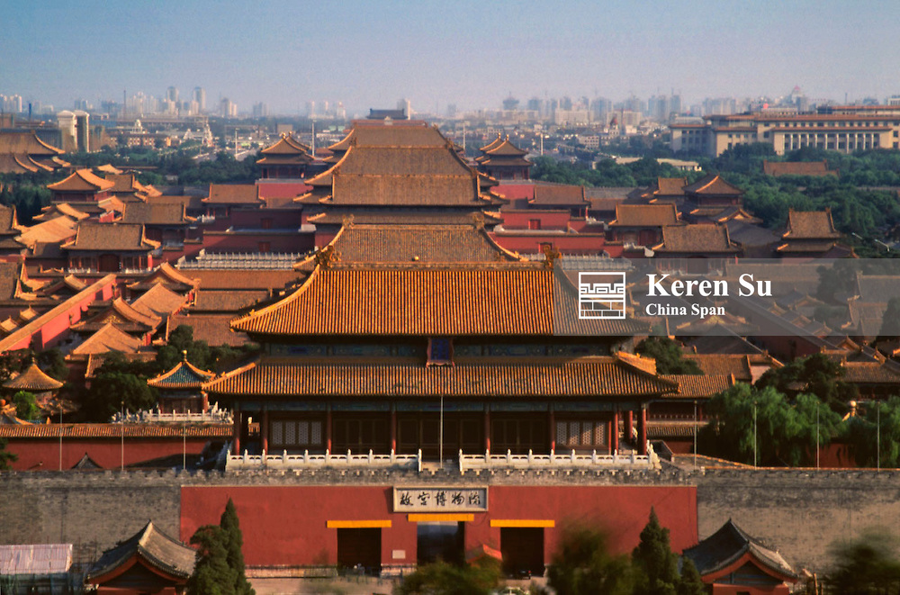 Panoramic view of Forbidden City with modern highrises in distance Beijing China