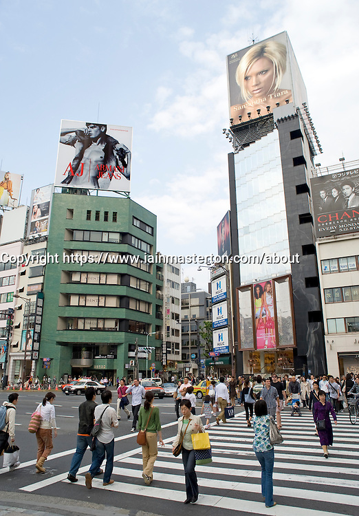 Fashion billboards on top of buildings in fashionable Omotesando district of Tokyo Japan