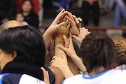 Cile 23/07/2011<br /> Campionato Mondiale Femminile U19<br /> Italia-Canada<br /> nella foto: team<br /> foto ciamillo-castoria