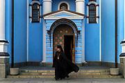 Kiev, Ukraine Orthodox St Michael's Monastery, ,Kiev