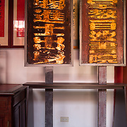 Placards carried in front of Ding Mansion gentleman's sedan chair, Ding Mansion, Lugang, Changhua County, Taiwan