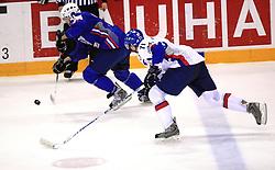 Tomo Hafner of Slovenia and Juraj Mikus of Slovakia at ice-hockey game Slovenia vs Slovakia at Relegation  Round (group G) of IIHF WC 2008 in Halifax, on May 09, 2008 in Metro Center, Halifax, Nova Scotia, Canada. Slovakia won 5:1. (Photo by Vid Ponikvar / Sportal Images)