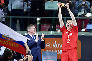 Poland, Krakow - 2017 September 03: Sergey Grankin from Russia holds the Trophy after final match between Germany and Russia  during Lotto Eurovolleyball Poland 2017 - European Championships in volleyball at Tauron Arena on September 03, 2017 in Krakow, Poland.<br /> <br /> Mandatory credit:<br /> Photo by © Adam Nurkiewicz<br /> <br /> Adam Nurkiewicz declares that he has no rights to the image of people at the photographs of his authorship.<br /> <br /> Picture also available in RAW (NEF) or TIFF format on special request.<br /> <br /> Any editorial, commercial or promotional use requires written permission from the author of image.
