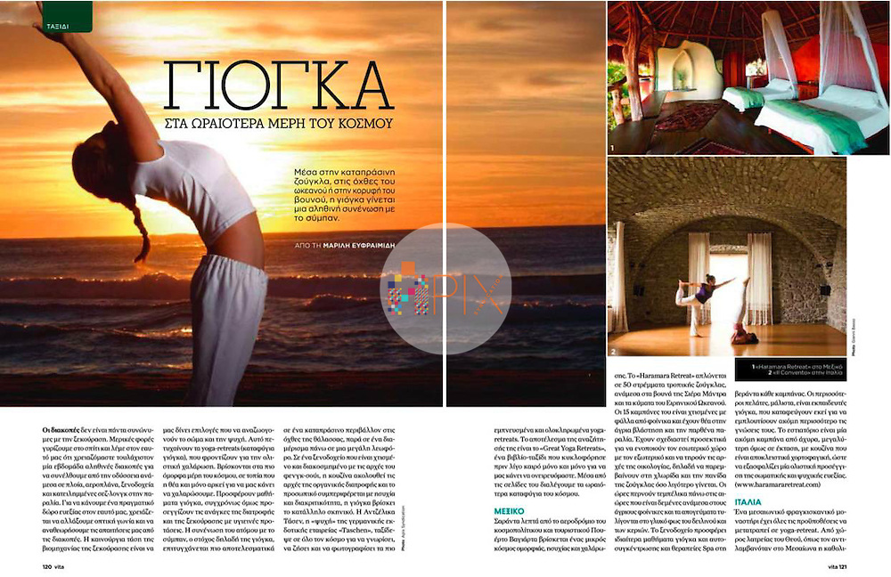 Editorial health spread in the September issue of Vita-Zest magazine, Greece. <br />