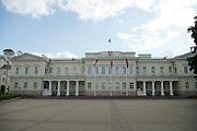 Front view of the Presidential Palace, Old Town/Senamiestas, Vilnius, Lithuania