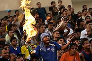 GZA: Gaza Cup Final