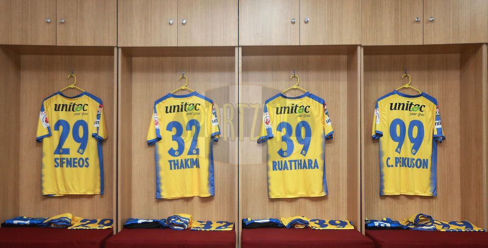 Kerala Blasters FC dressing room before the start of the match 38 of the Hero Indian Super League between Kerala Blasters FC and FC Pune City  held at the Jawaharlal Nehru Stadium,Kochi India on the 4th January 2018<br /> <br /> Photo by: Sandeep Shetty  / ISL / SPORTZPICS
