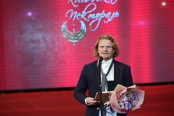March 25, 2019 - Kyiv, Ukraine - Laureate of the Kyiv Pectoral theatre award 2018 in The Best Male Actor nomination Oleksandr Pecherytsia is pictured during the award ceremony, Kyiv, capital of Ukraine, March 25, 2019. Ukrinform. /VVB/ (Credit Image: © Pavlo Bagmut/Ukrinform via ZUMA Wire)