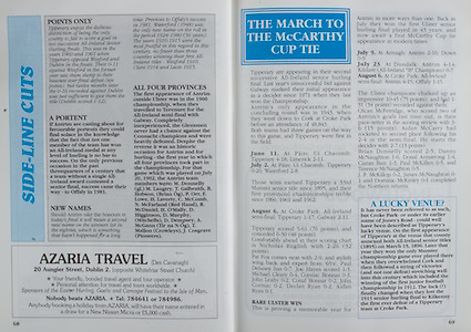 All Ireland Senior Hurling Championship Final<br />