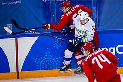 16-02-2018 KOR: Olympic Games day 7, PyeongChang<br /> Ice Hockey Russia (OAR) - Slovenia 8 - 2 in Gangneung Hockey Centre/ forward Anze Kuralt #92 of Slovenia, defenseman Bogdan Kiselevich #55 of Olympic Athlete from Russia