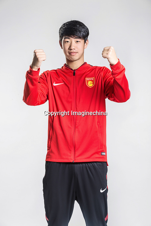 **EXCLUSIVE**Portrait of Chinese soccer player Bao Yaxiong of Hebei China Fortune F.C. for the 2018 Chinese Football Association Super League, in Marbella, Spain, 26 January 2018.