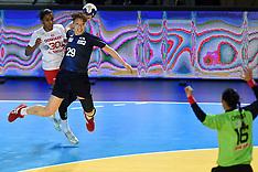 20160318 FRA: Women's Olympic Qualification Tournament Japan - Tunesie, Metz