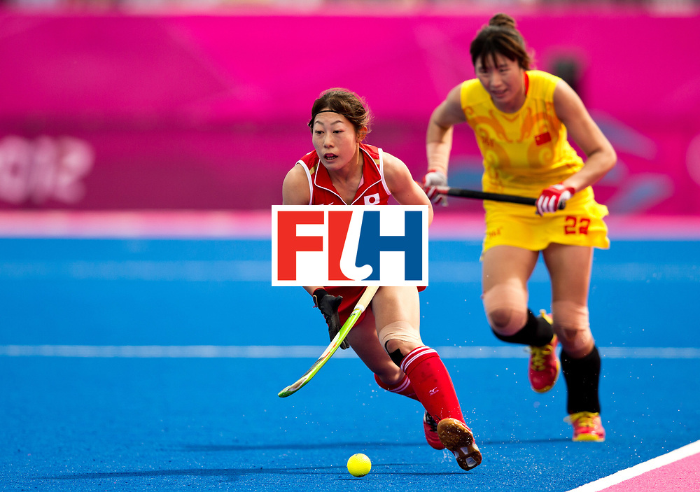 London Olympics 06/08/2012.Womens Hockey Japan v China.Akane Shibata..Photo: Grant Treeby