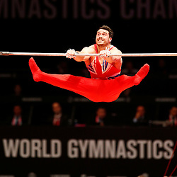 2015 Artistic Gymnastics World Championships | Glasgow | 25 October 2015