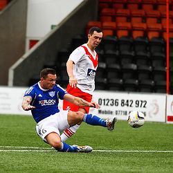 Airdrieonians v Peterhead | Scottish League One | 16 August 2014