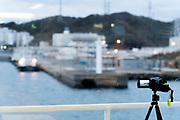 the Tokyo-Wan ferry leaving port at Kurihama harbor Yokosuka Kanagawa prefecture Japan
