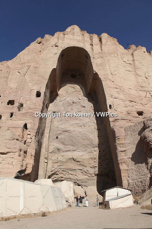 Buddha caves in bamyan, Afghanistan