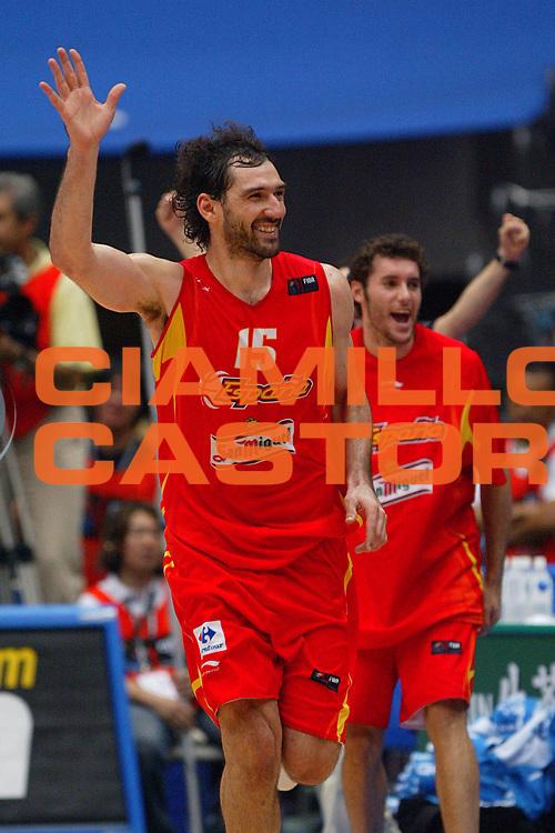DESCRIZIONE : Saitama Giappone Japan Men World Championship 2006 Campionati Mondiali Final Greece-Spain <br /> GIOCATORE : Garbajosa <br /> SQUADRA : Spain Spagna <br /> EVENTO : Saitama Giappone Japan Men World Championship 2006 Campionato Mondiale Final Greece-Spain <br /> GARA : Greece Spain Grecia Spagna <br /> DATA : 03/09/2006 <br /> CATEGORIA : Esultanza <br /> SPORT : Pallacanestro <br /> AUTORE : Agenzia Ciamillo-Castoria/M.Metlas <br /> Galleria : Japan World Championship 2006<br /> Fotonotizia : Saitama Giappone Japan Men World Championship 2006 Campionati Mondiali Final Greece-Spain <br /> Predefinita :