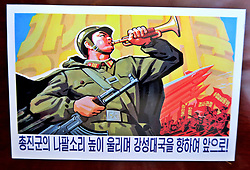 THEMENBILD - Die Demokratische Volksrepublik Korea. Democratic People's Republic of Korea (DPRK), bekannt als Nordkorea, ist ein Staat in Ostasien. Er wurde am 9. September 1948 proklamiert und umfasst den nördlichen Teil der Koreanischen Halbinsel. Nordkorea, obwohl offiziell als Demokratische Volksrepublik bezeichnet, wird diktatorisch regiert und gilt als das weltweit restriktivste politische System der Gegenwart. Hier im Bild Postkarte von Nordkorea // North Korea, officially the Democratic People's Republic of Korea (abbreviated DPRK), is a country in East Asia constituting the northern part of the Korean Peninsula. Pyongyang is the nation's capital and largest city. To the north and northwest, the country is bordered by China and by Russia along the Amnok (known as the Yalu in China) and Tumen rivers it is bordered to the south by South Korea, with the heavily fortified Korean Demilitarized Zone (DMZ) separating the two. Nevertheless, North Korea, like its southern counterpart, claims to be the legitimate government of the entire peninsula. EXPA Pictures © 2018, PhotoCredit: EXPA/ MMO