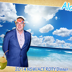 NSW/ACT ROTY Green Screen