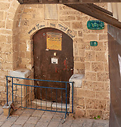 House of Simon the Tanner in old Jaffa, Israel