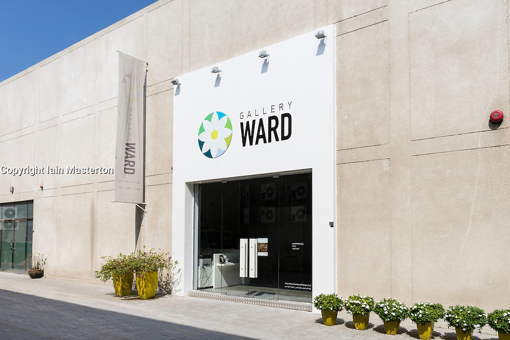 Ward Gallery in Al Quoz district in Dubai United Arab Emirates