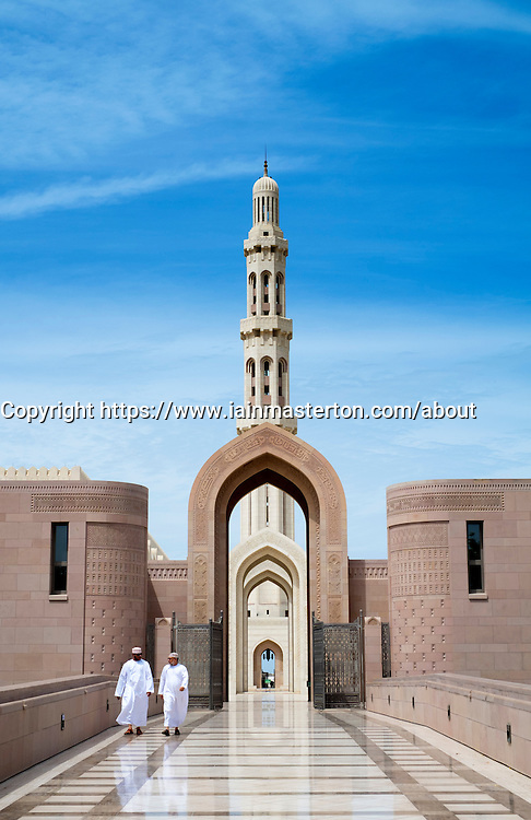 Sultan Qaboos Grand Mosque in Muscat Oman Middle East