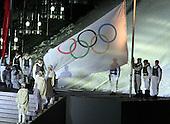 2012 Winter Games Austria