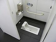public toilet in Japan Tokyo